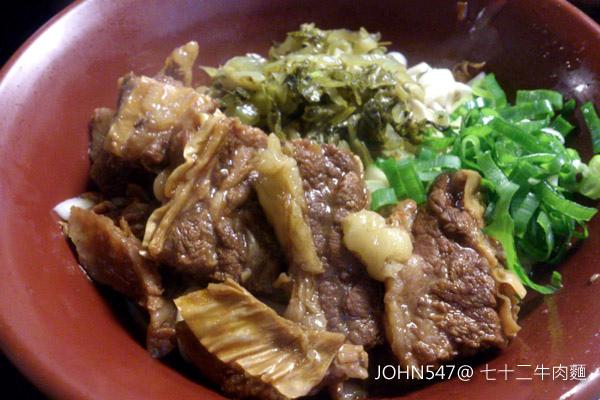台北七十二牛肉麵 炒滷味6.jpg