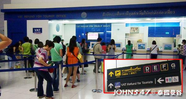 泰國VAT購物後機場退稅5.jpg