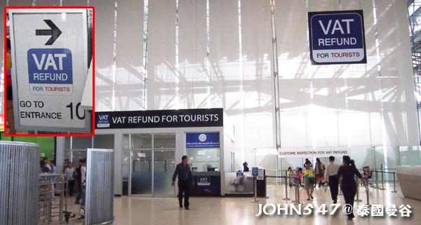 泰國VAT購物後機場退稅4.jpg