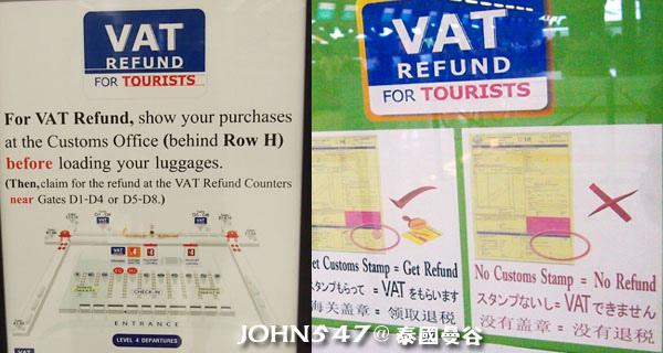 泰國VAT購物後機場退稅3.jpg