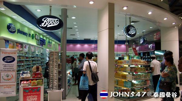 泰國曼谷機場 BOOTS