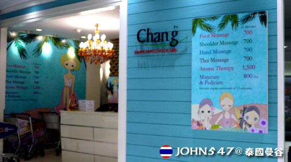 泰國曼谷機場CHANG按摩店