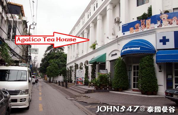 Agalico Tea House 設計師Mr. ML Poomchai Chumbala