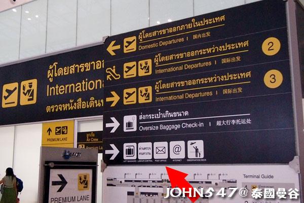 泰國寄名信片回台灣給親朋好友.jpg