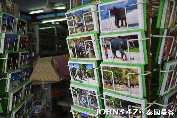 泰國寄名信片回台灣給親朋好友1.jpg