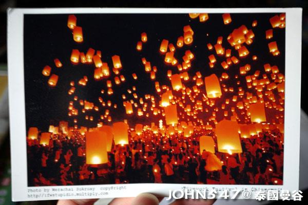 泰國明信片 清邁Yeepeng天燈節天.jpg