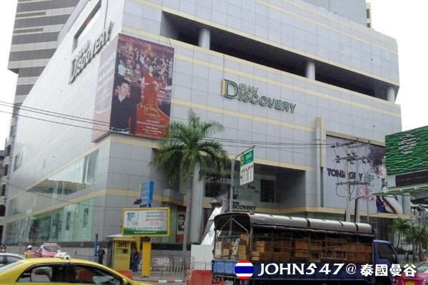 泰國曼谷Siam Discovery暹羅探索百貨.jpg