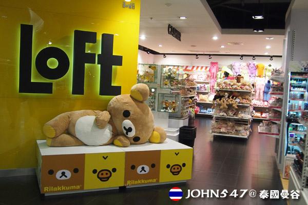 泰國曼谷Siam Discovery暹羅探索百貨5loft.jpg