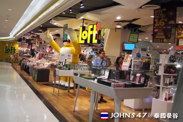 泰國曼谷Siam Discovery暹羅探索百貨5loft2.jpg