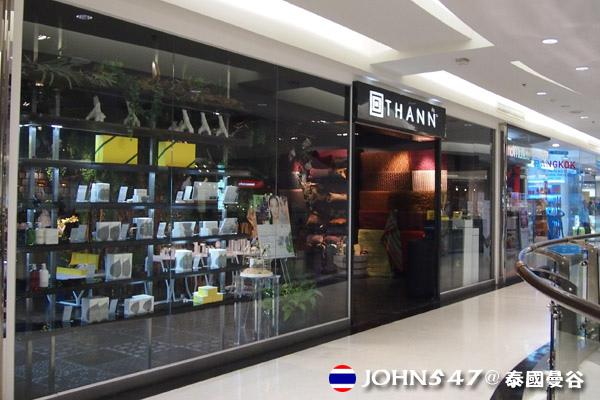 泰國曼谷Siam Discovery暹羅探索百貨6THANN.jpg