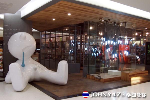 泰國曼谷Siam Discovery暹羅探索百貨7Propaganda(Mr.P).jpg