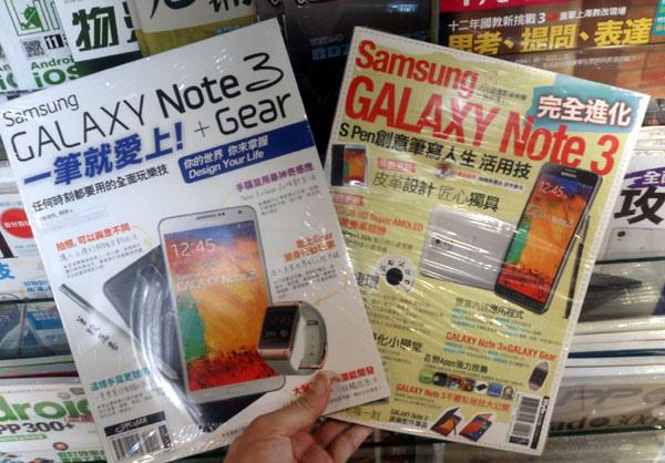 Galaxy Note3 使用教學書