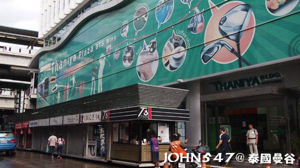 曼谷帕蓬夜市P Thanyia Plaza wing.jpg