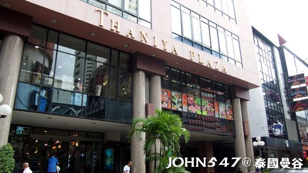曼谷帕蓬夜市 Thanyia Plaza.jpg