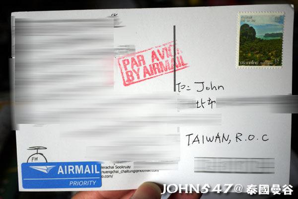 泰國寄明信片回台灣給親朋好友 清邁天燈節