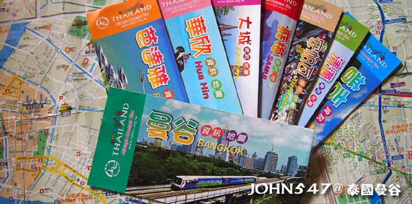 泰國觀光局台北辦事處3.jpg