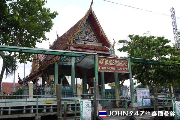 泰國曼谷Khlong Bangkok Yai運河長尾船10.jpg