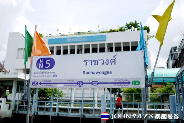 泰國曼谷Khlong Bangkok Yai運河長尾船18.jpg