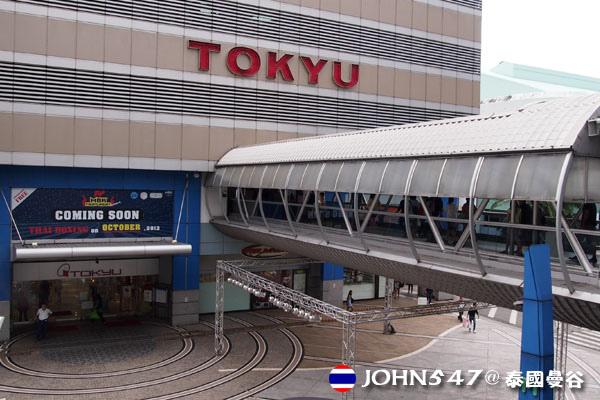 泰國曼谷TOKYU 東急百貨National Stadium.jpg