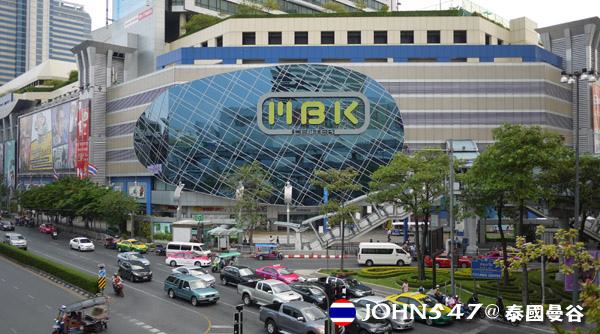 泰國曼谷MBK Center購物商場National Stadium 1.jpg