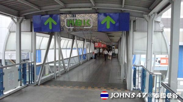 泰國曼谷MBK Center購物商場National Stadium 3.jpg