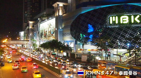 泰國曼谷MBK Center購物商場National Stadium 2.jpg