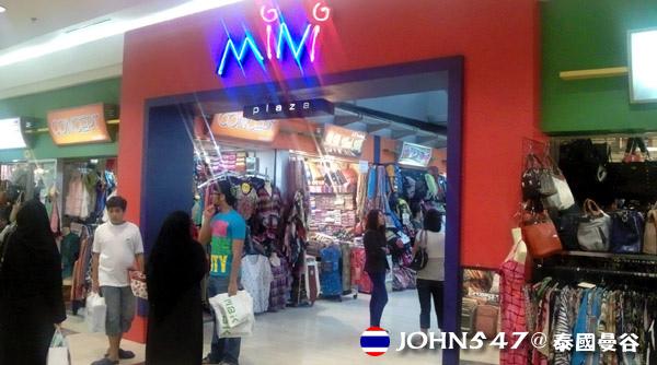 泰國曼谷MBK Center購物商場National Stadium 7.jpg