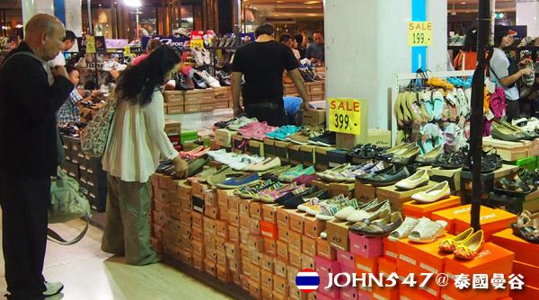 泰國曼谷MBK Center購物商場National Stadium 8.jpg