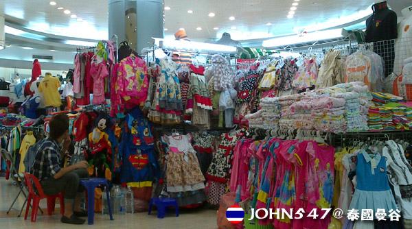 泰國曼谷MBK Center購物商場National Stadium 10.jpg