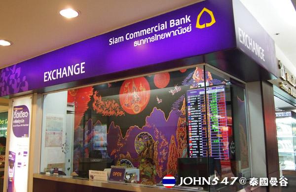 泰國曼谷MBK Center購物商場National Stadium 14.jpg
