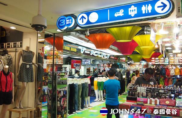 泰國曼谷MBK Center購物商場National Stadium 16.jpg