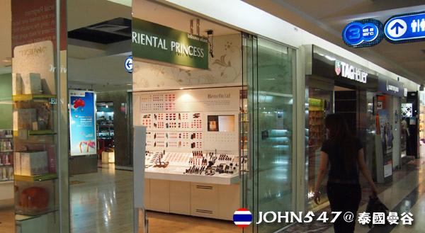 泰國曼谷MBK Center購物商場National Stadium 19.jpg