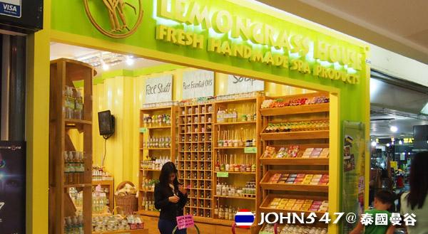 泰國曼谷MBK Center購物商場National Stadium 20.jpg