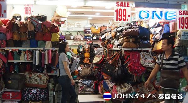 泰國曼谷MBK Center購物商場National Stadium 21.jpg