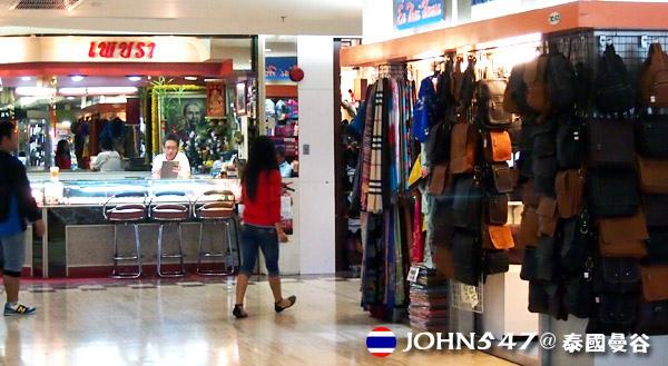 泰國曼谷MBK Center購物商場National Stadium 23.jpg