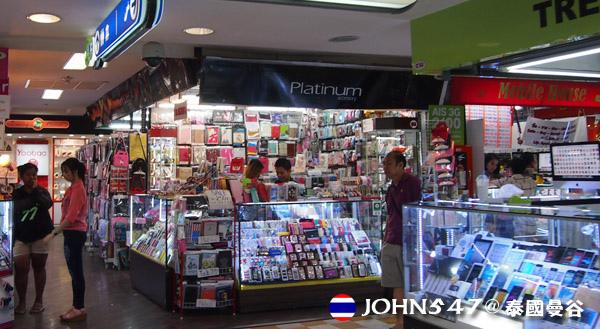 泰國曼谷MBK Center購物商場National Stadium 25.jpg
