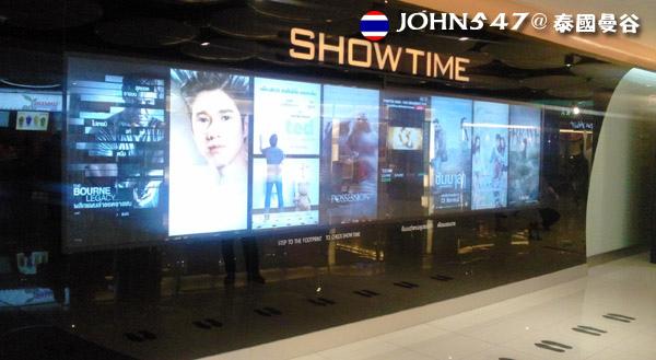 泰國曼谷MBK Center購物商場National Stadium 電影院3.jpg