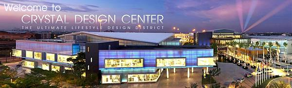 CDC(Crystal Design Center) 曼谷設計師家具廣場.jpg