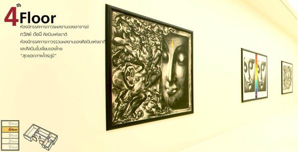 曼谷當代藝術館Museum Of Contemporary Art (MOCA BANGKOK)4.jpg