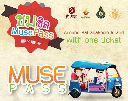 Museum Pass for Rattanakosin in Bangkok