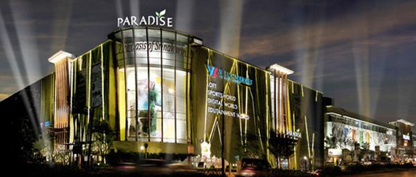 Paradise Mall 天堂百貨.jpg