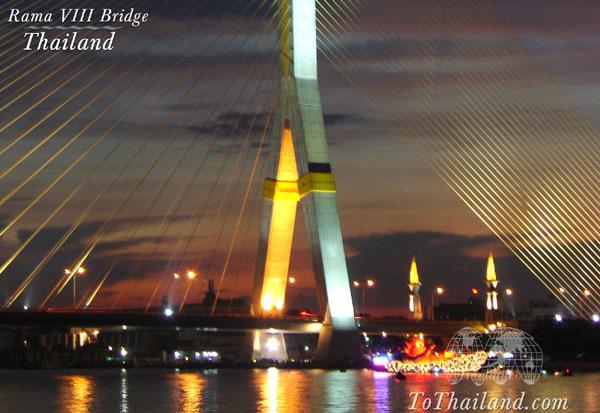 rama8_bridge