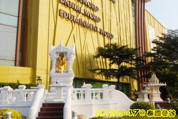 泰國四面佛的許願拜法、還願方式 2014版PARADISE MALL.jpg