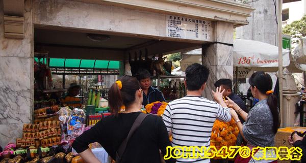泰國四面佛的許願拜法、還願方式 2014版價格1.jpg