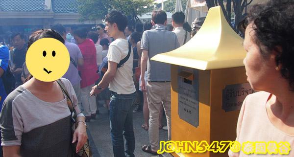 泰國四面佛的許願拜法、還願方式 2014版樂捐箱.jpg