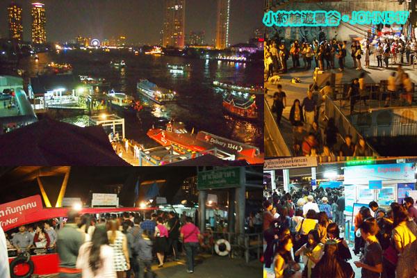 2014泰國曼谷自由行五天四夜day4跨年夜 中央碼頭.jpg