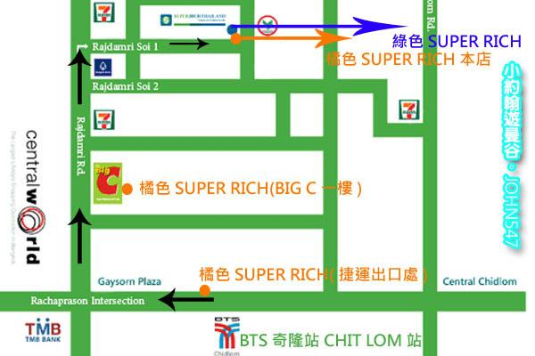 橘色 綠色Super Rich曼谷分佈地圖