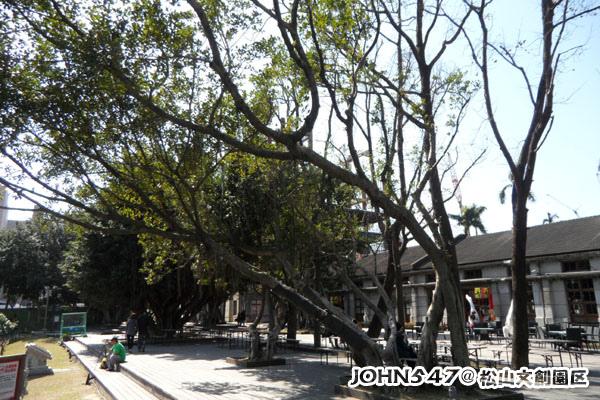 松山文創園區2014-7