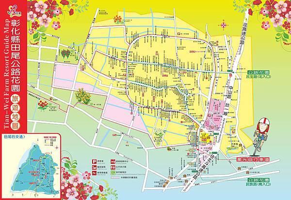 田尾公路花園 導覽地圖.jpg