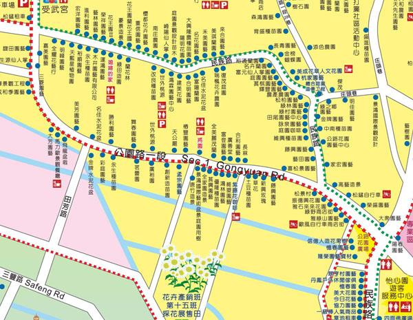 田尾公路花園 地圖 公園路一段.jpg